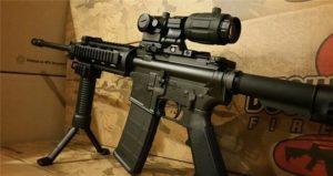 order Bushmaster AR15 Tactical