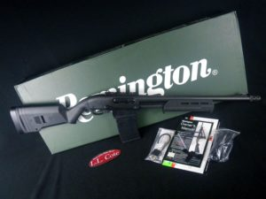 Remington shortgun for sale