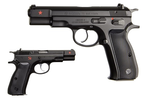 CZ 75B Cold War for sale